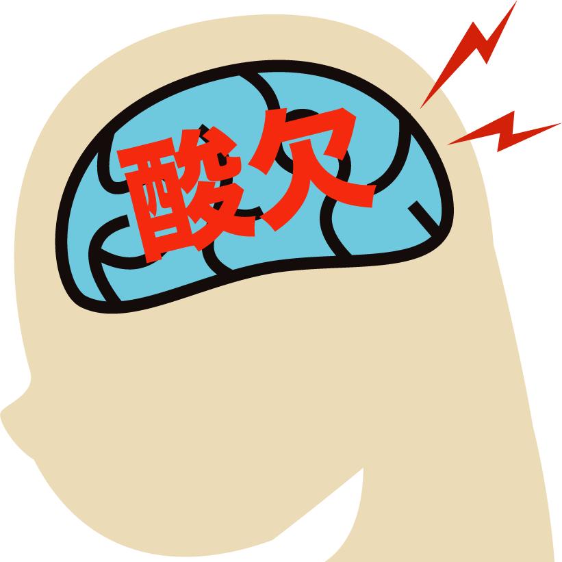シミやシワ、白髪の原因にも】酸欠は体に深刻な影響を与えている | 草津市の整体・口コミで評判の姿勢矯正整体院スタジオラクト